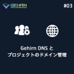 project-dns